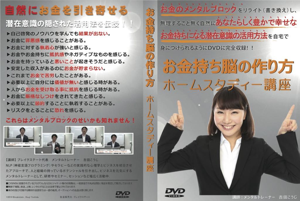 ジャケットデータ_吉田様 2 のコピー