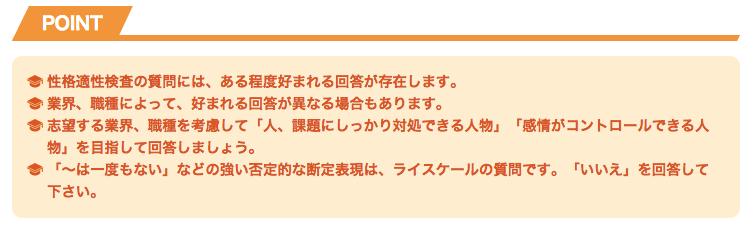 スクリーンショット 2015-05-25 14.29.19