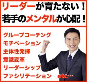 ブログサイドバー研修.001