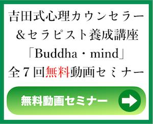 buddha_douga