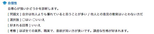 スクリーンショット 2015-05-25 14.27.51