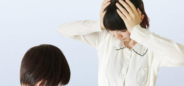 子供の自己肯定感を下げてしまう育児習慣(前半5つ)